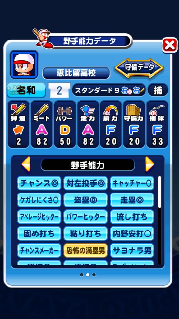f:id:arimurasaji:20180803213047p:plain