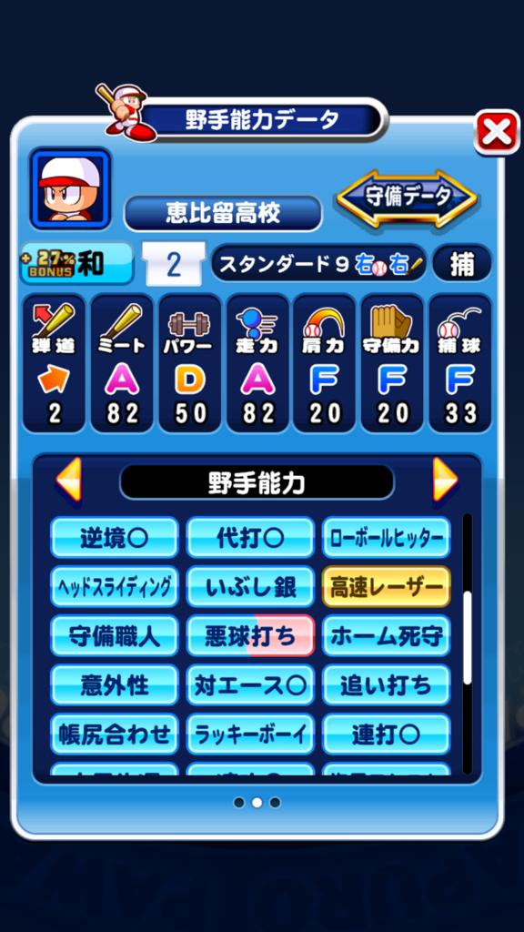 f:id:arimurasaji:20180803213102p:plain