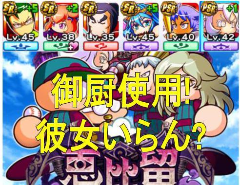 f:id:arimurasaji:20180803214512j:plain