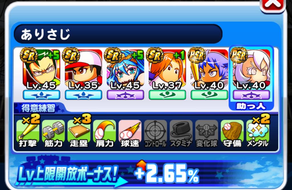f:id:arimurasaji:20180804082609p:plain