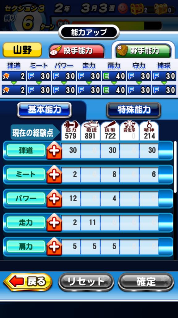 f:id:arimurasaji:20180804100743p:plain