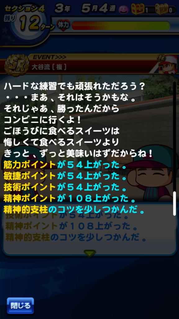 f:id:arimurasaji:20180804100932p:plain