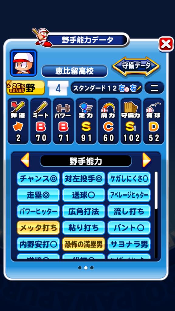 f:id:arimurasaji:20180804101304p:plain