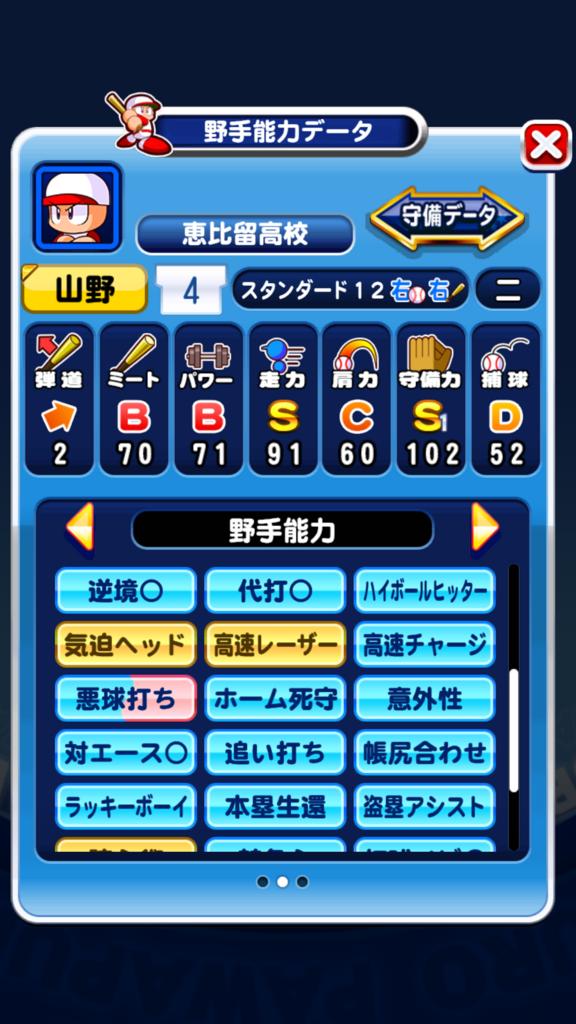 f:id:arimurasaji:20180804101319p:plain