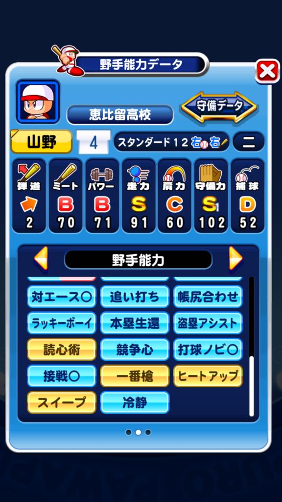 f:id:arimurasaji:20180804101337p:plain