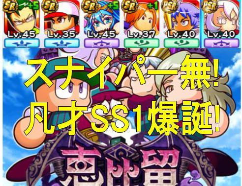f:id:arimurasaji:20180804101658j:plain