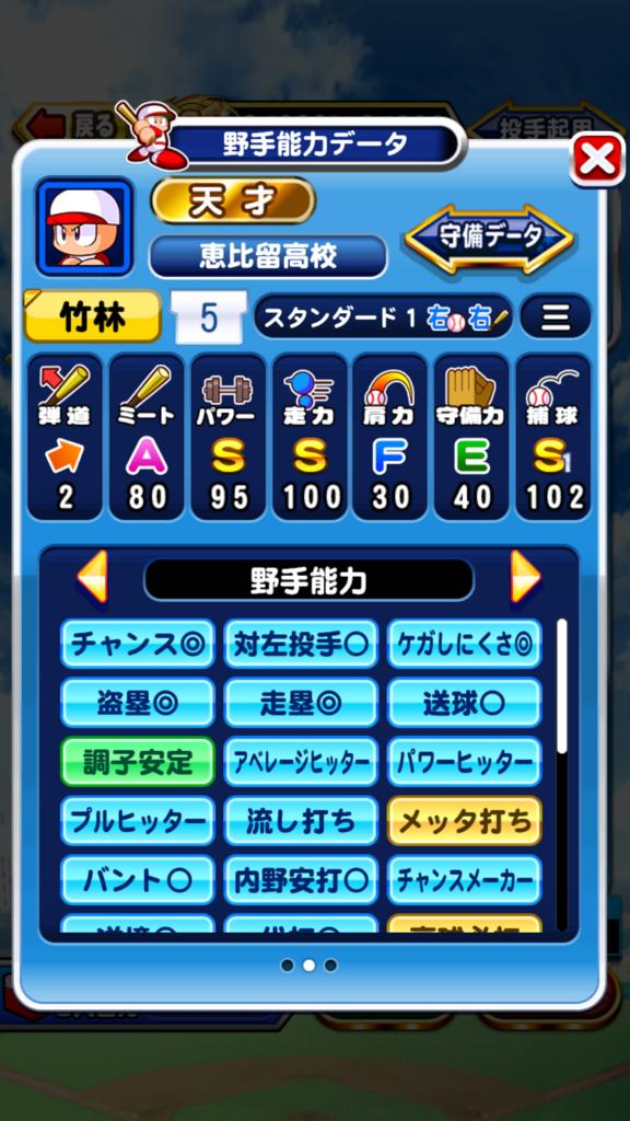f:id:arimurasaji:20180804150756p:plain