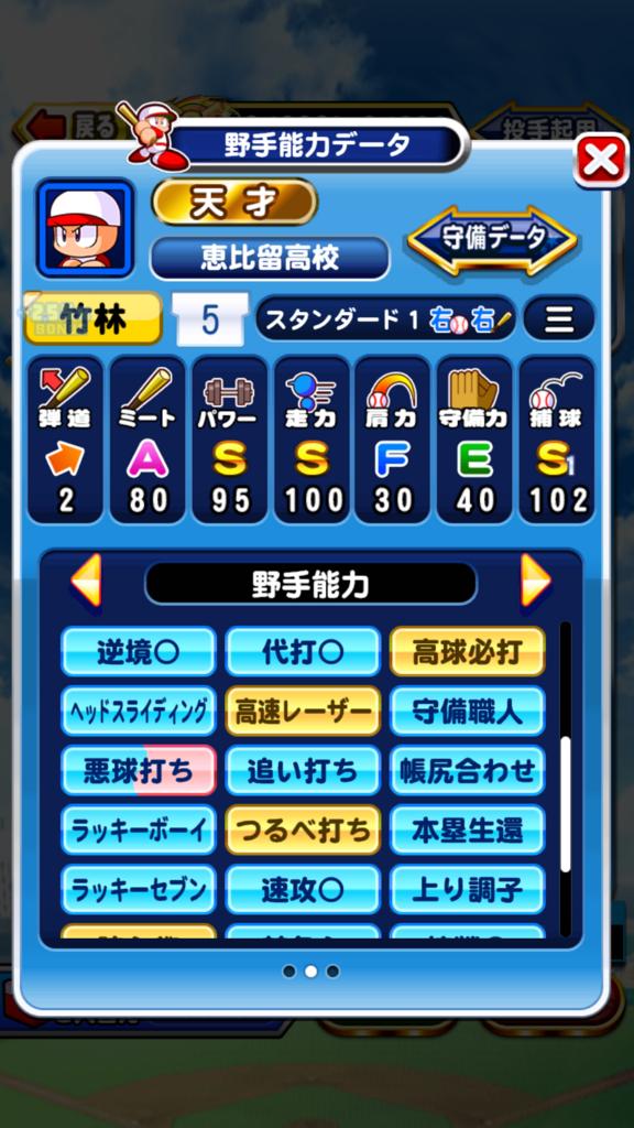 f:id:arimurasaji:20180804150809p:plain