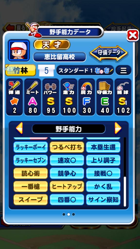 f:id:arimurasaji:20180804150828p:plain