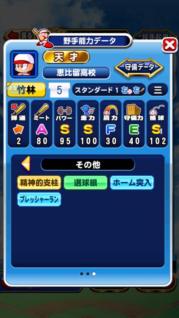 f:id:arimurasaji:20180804150848p:plain