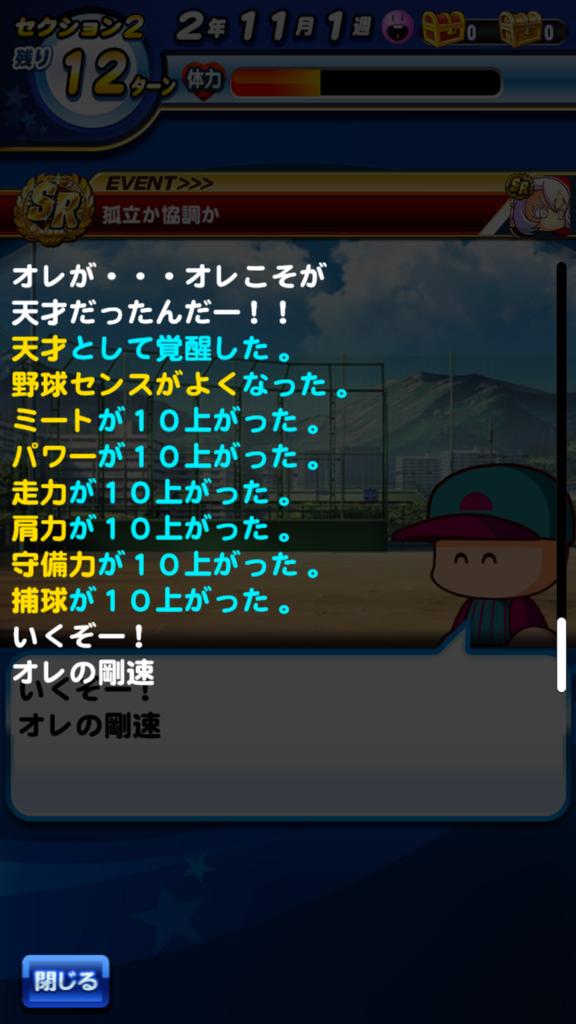 f:id:arimurasaji:20180804151101p:plain