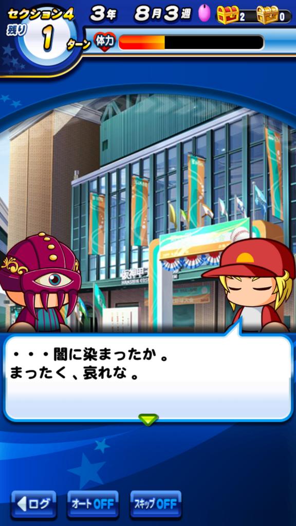 f:id:arimurasaji:20180804151700p:plain