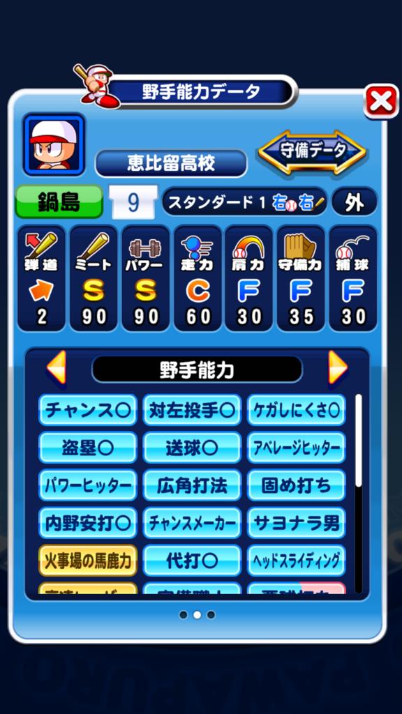 f:id:arimurasaji:20180804181109p:plain