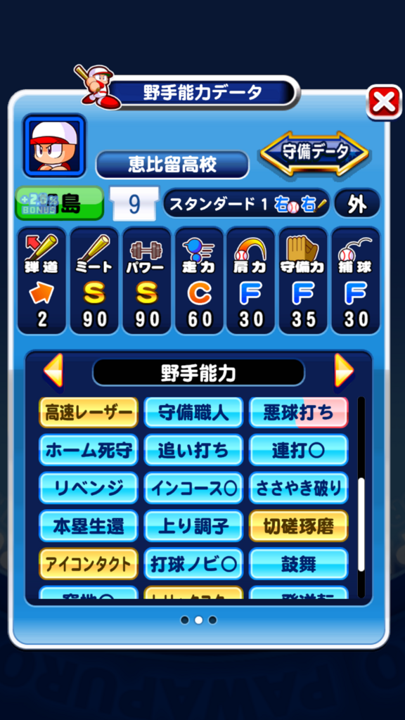 f:id:arimurasaji:20180804181120p:plain