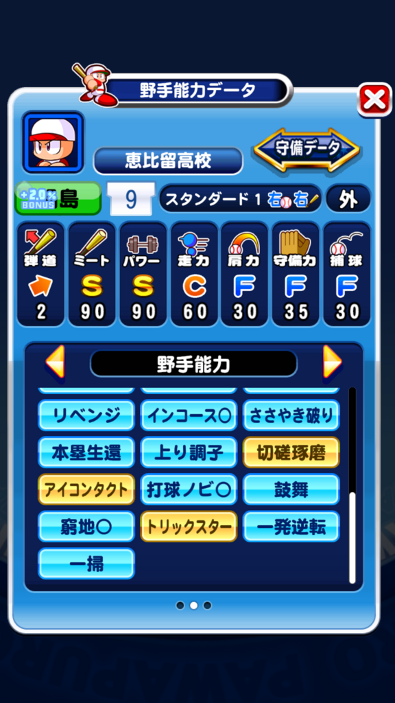 f:id:arimurasaji:20180804181125p:plain