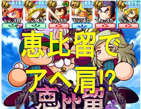 f:id:arimurasaji:20180804182124j:plain