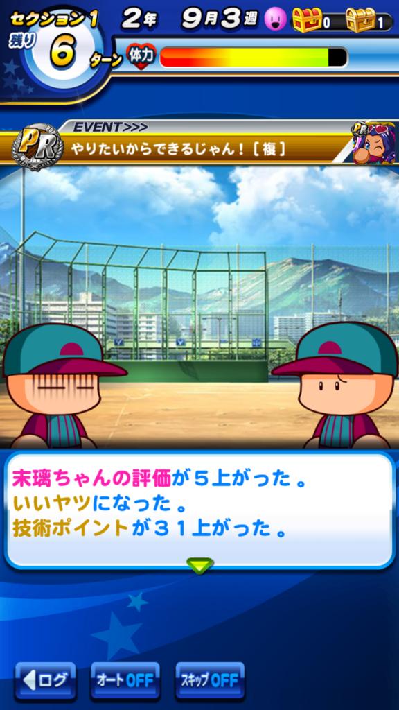 f:id:arimurasaji:20180805163934p:plain