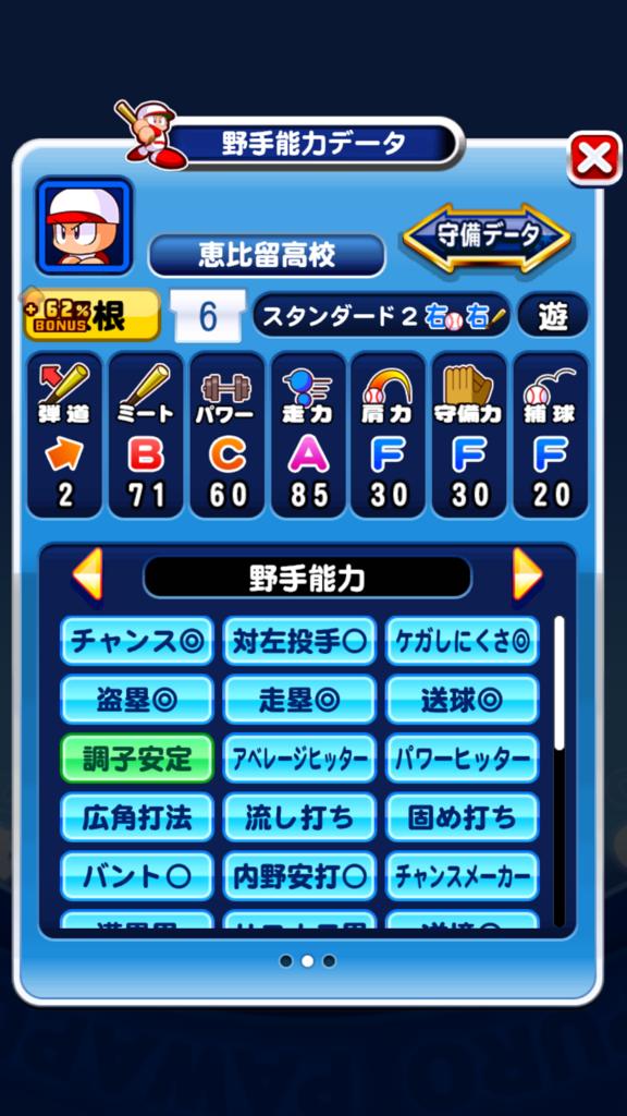 f:id:arimurasaji:20180805164842p:plain