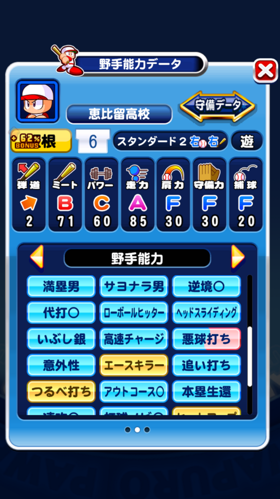 f:id:arimurasaji:20180805164859p:plain