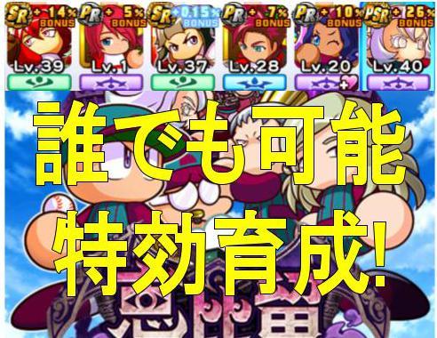 f:id:arimurasaji:20180805165239j:plain