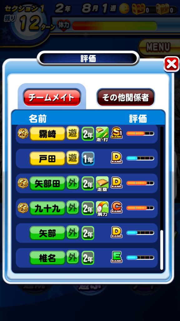 f:id:arimurasaji:20180805203113p:plain
