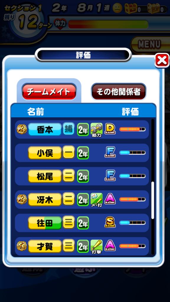 f:id:arimurasaji:20180805203114p:plain