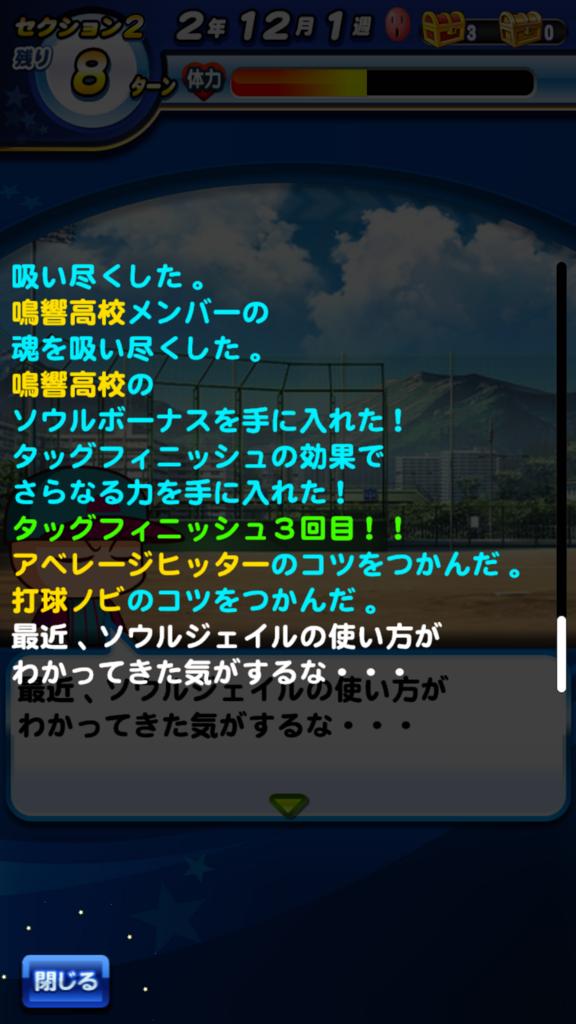 f:id:arimurasaji:20180805203344p:plain