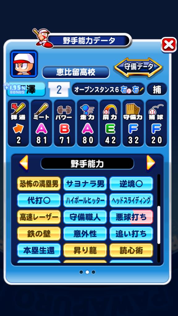 f:id:arimurasaji:20180805221714p:plain