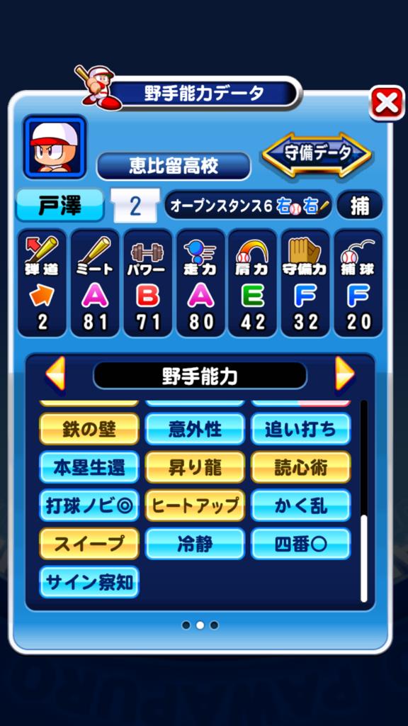 f:id:arimurasaji:20180805221720p:plain