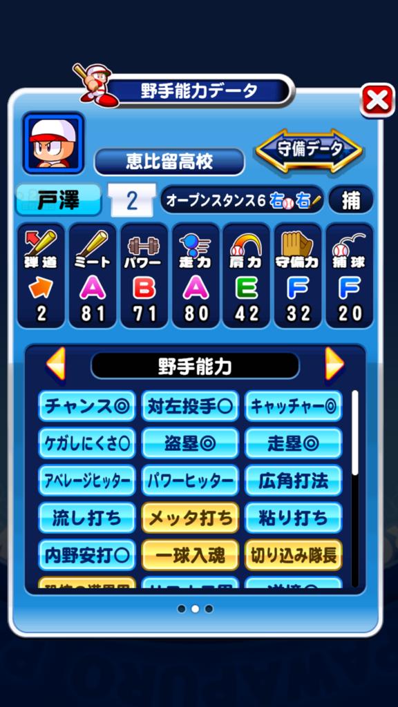 f:id:arimurasaji:20180805221734p:plain