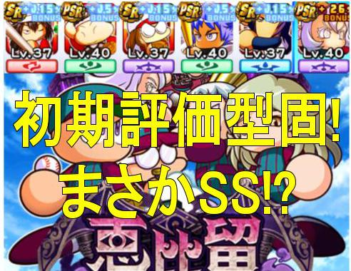 f:id:arimurasaji:20180805222740j:plain
