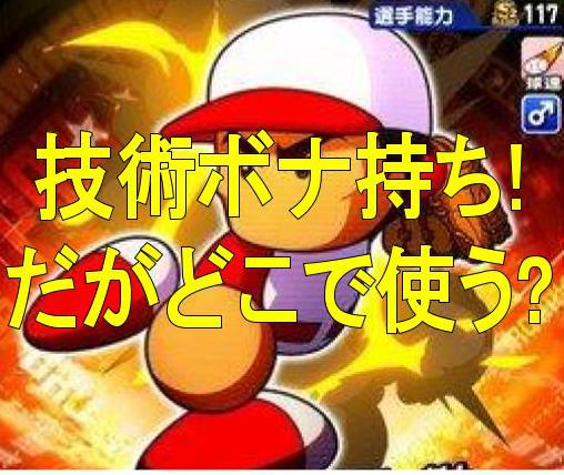 f:id:arimurasaji:20180806205356j:plain