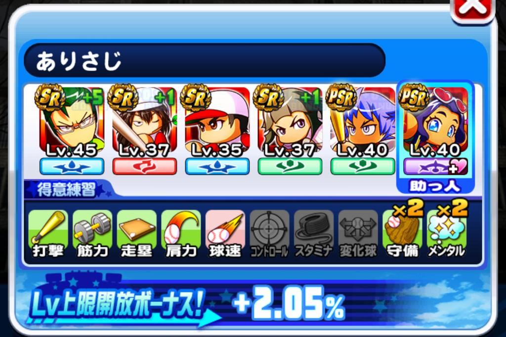 f:id:arimurasaji:20180807200521p:plain