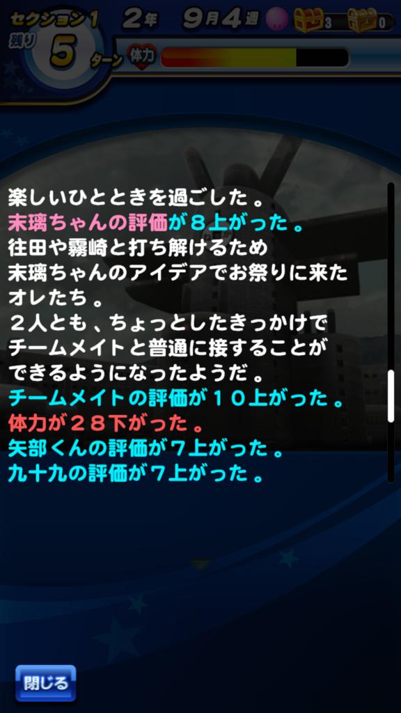 f:id:arimurasaji:20180807200548p:plain