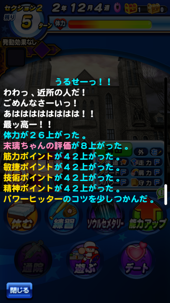 f:id:arimurasaji:20180807201330p:plain