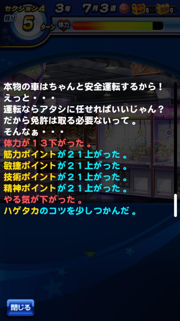 f:id:arimurasaji:20180807201847p:plain