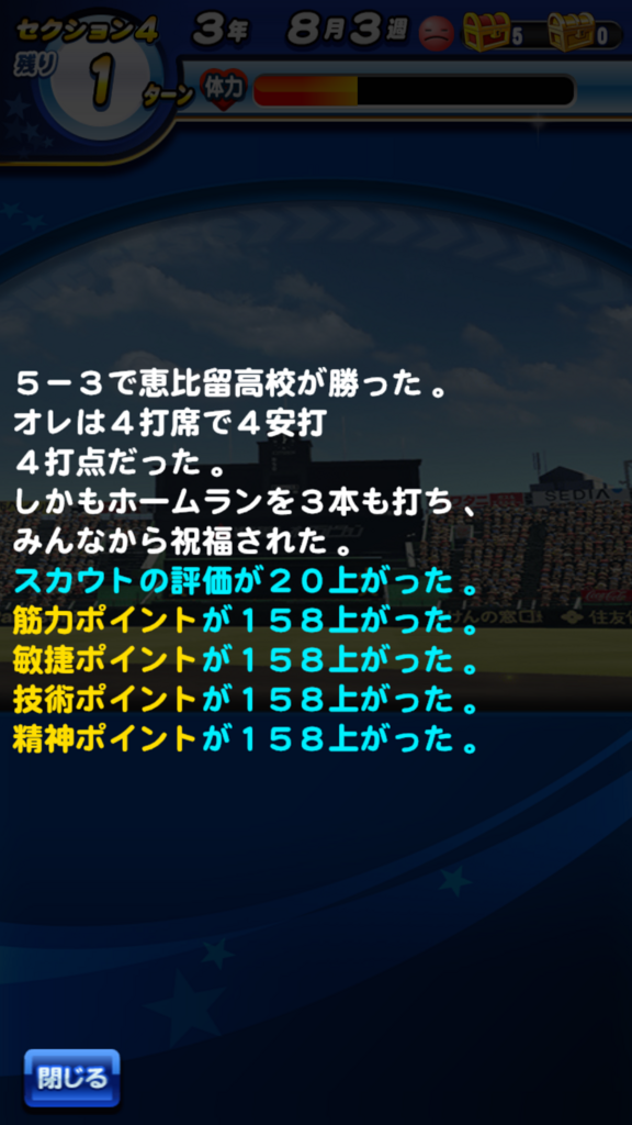 f:id:arimurasaji:20180807201929p:plain