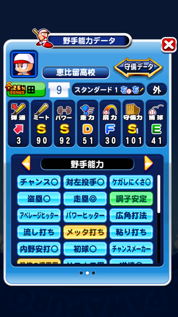 f:id:arimurasaji:20180807202012p:plain