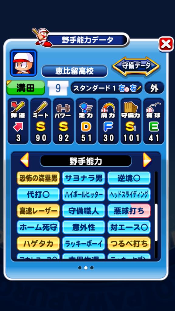 f:id:arimurasaji:20180807202025p:plain
