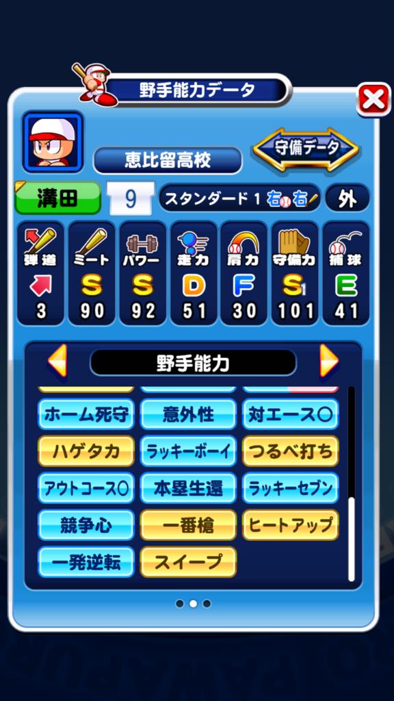 f:id:arimurasaji:20180807202041p:plain