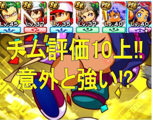 f:id:arimurasaji:20180807204301j:plain