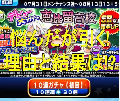 f:id:arimurasaji:20180807225908j:plain