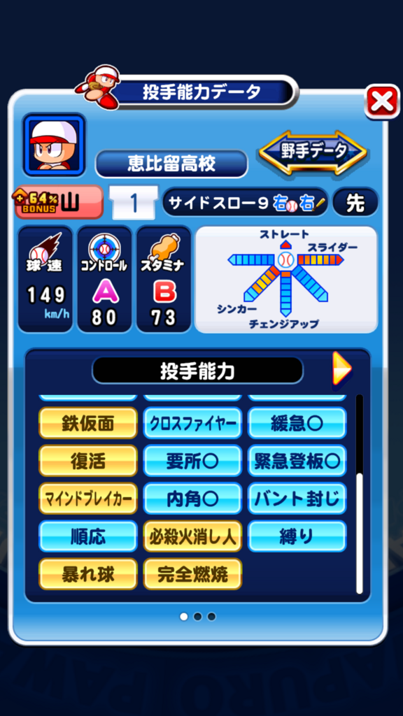 f:id:arimurasaji:20180808190549p:plain