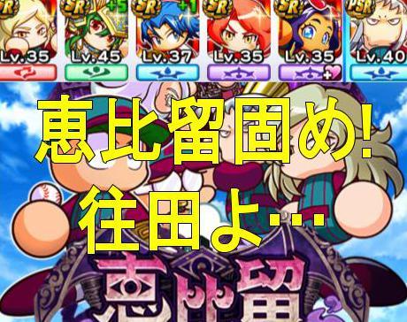 f:id:arimurasaji:20180808192157j:plain