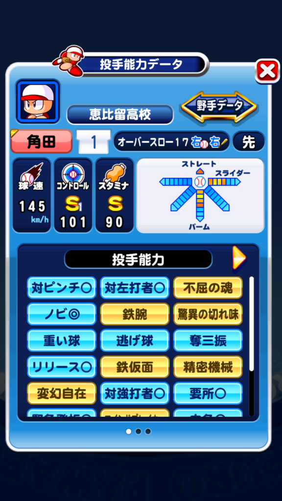 f:id:arimurasaji:20180809213408p:plain