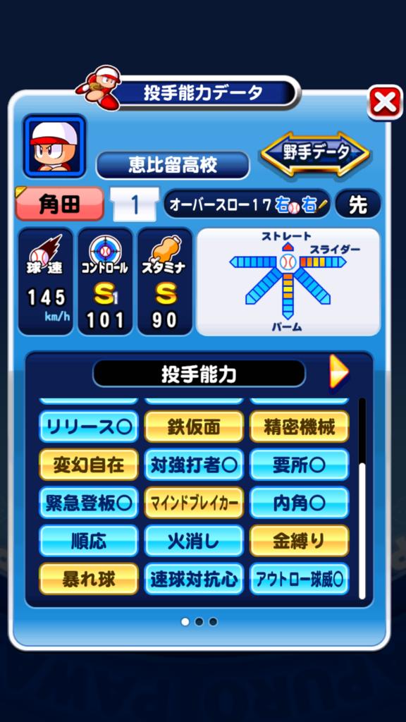 f:id:arimurasaji:20180809213415p:plain