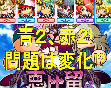 f:id:arimurasaji:20180809214323j:plain