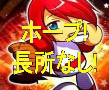 f:id:arimurasaji:20180810235559j:plain