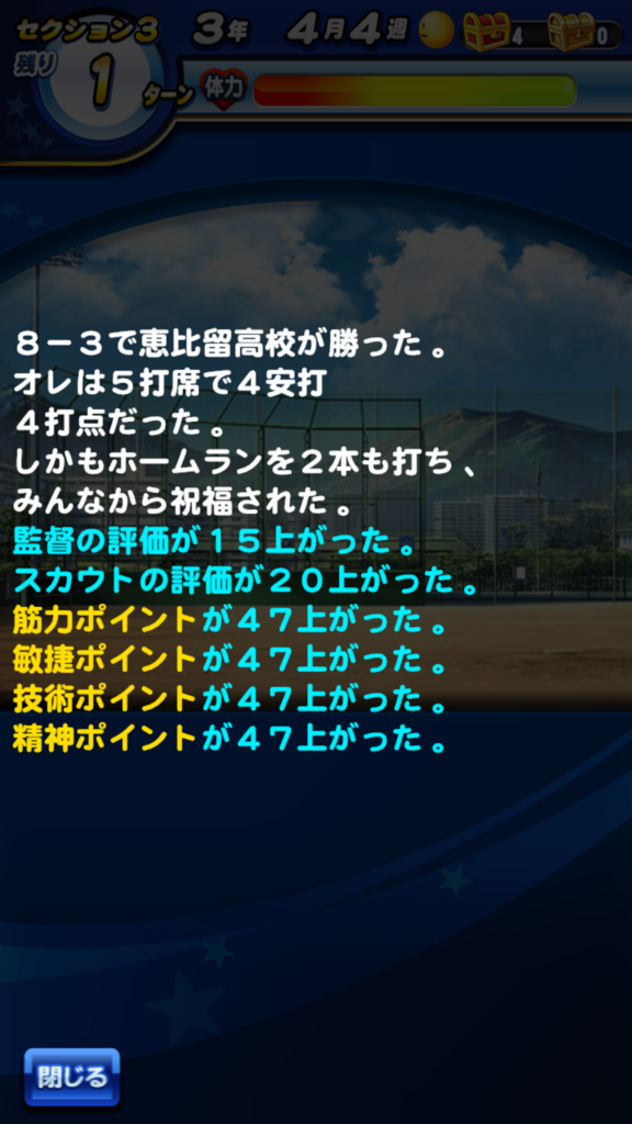f:id:arimurasaji:20180811162814p:plain