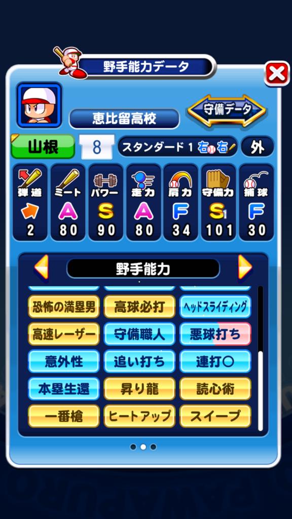 f:id:arimurasaji:20180811163010p:plain